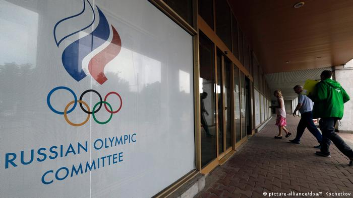 General view of the Russian Sports Ministry (picture-alliance/dpa/Y. Kochetkov)
