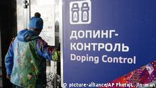 Russland Doping (picture-alliance/AP Photo/L. Jin-man)