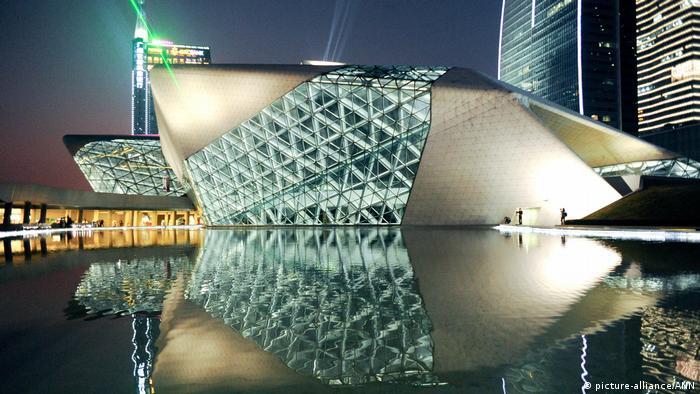 Опера у Гуанчжоу, Китай
