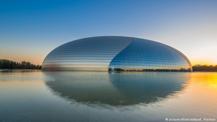 Національний центр театрального мистецтва, Китай