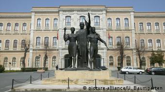 Tο πανεπιστήμιο της Κωσταντινούπολης