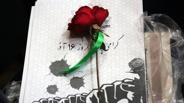 Iran Studententag (ILNA)