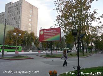 Одна из улиц Минска