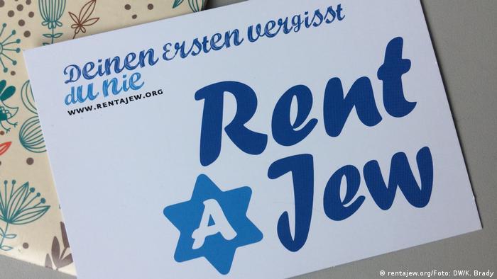 Projekt Rent-a-Jew