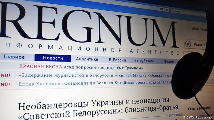 Статья на сайте ИА Regnum, автор которой, по мнению СК Беларуси, один из трех подсудимых журналистов