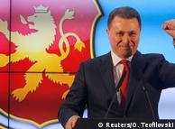 Колишній прем'єр-міністр Македонії Нікола Груєвський (архівне фото)