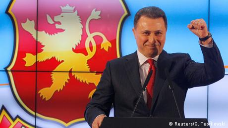 У Македонії затримали соратників екс-прем'єра, який попросив притулок в Угорщині