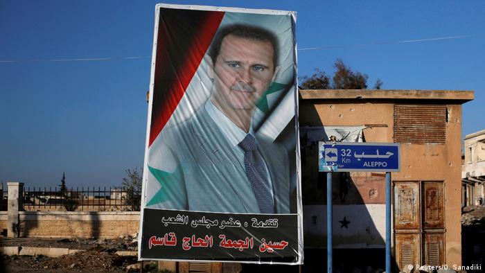 Syrien Poster von Bashar al-Assad in Ramouseh Aleppo