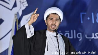 Bahrain Sheikh Ali Salman