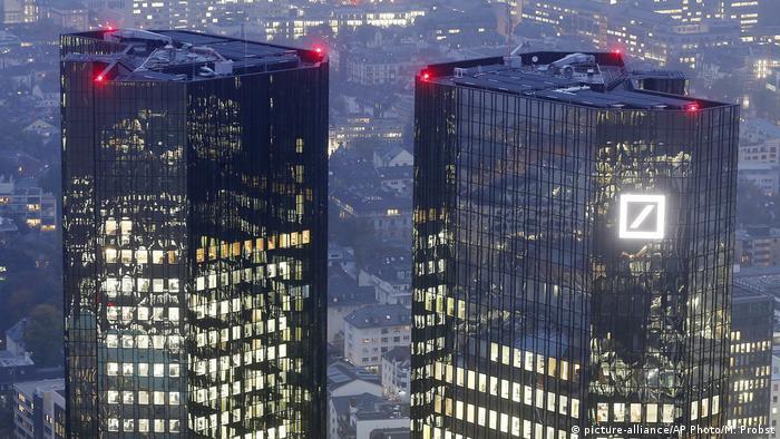 Штаб-квартира Deutsche Bank в Франкфурте-на-Майне