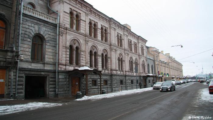 Russland Europäische Universität in St. Petersburg (DW/W. Ryabko)