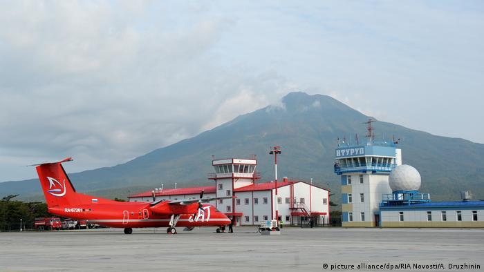 Аэродром Буревестник на острове Итуруп