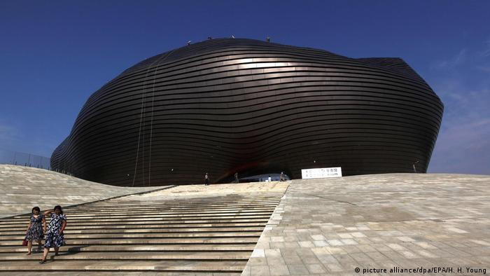 China Ordos Museum (picture alliance/dpa/EPA/H. H. Young)