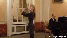 Ukraine Teilnehmer des Wettbewerbs für das Jugendorchester 2016