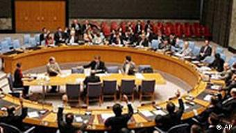 The UN security council chamber during a session
