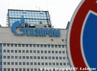 """Центральний офіс """"Газпрому"""" у Москві"""