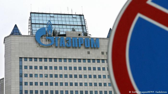 Russland Zentrale von Gazprom in Moskau (Getty Images/AFP/Y. Kadobnov)