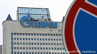 Нафтогаз тримається на плаву за рахунок грошей, які він відсудив у Газпрому