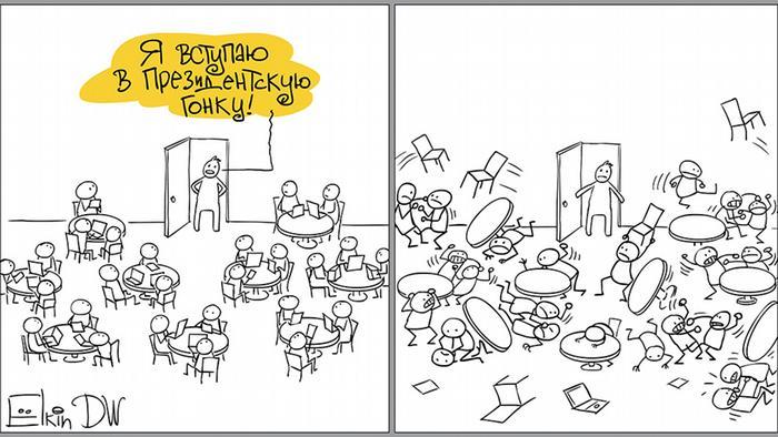 Präsidentschaftswahlen Karikatur von Sergey Elkin