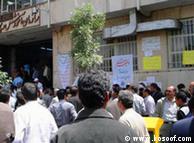 تجمعی از معلمان معترض در ایران