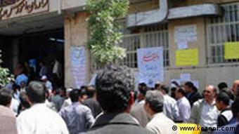 یک تجمع اعتراضی معلمان در ایران