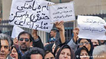 تظاهرات معلمان در سال ۱۳۸۵