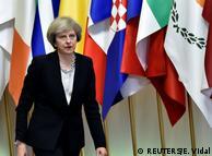Прем'єр-міністерка Великобританії Тереза Мей
