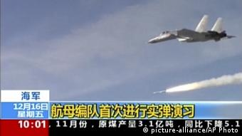 China Flugzeugträger Liaoning (picture-alliance/AP Photo)