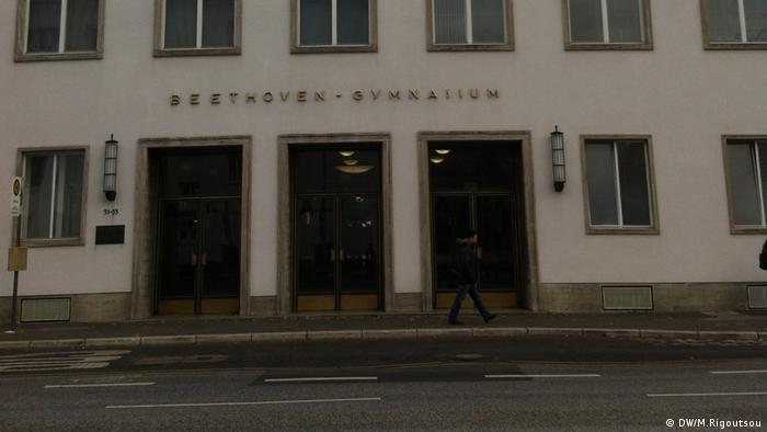 Το γυμνάσιο Μπετόβεν στη Βόννη