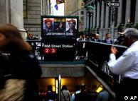 Las ganancias empresariales caen verticalmente durante el cuarto trimestre<br />