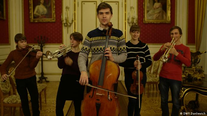 Five young musicians from Ukraine (DW/Y.Dankevich)