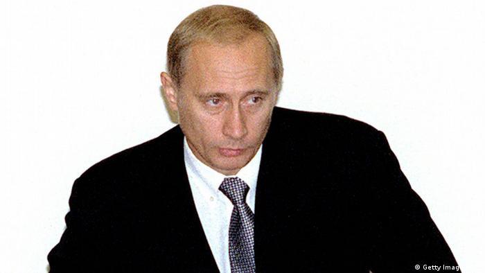 Владимир Путин в 1990-х (фото из архива)