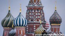 Russland Vasily Kathedrale in Moskau im Winter