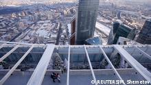 Bildergalerie | Attraktionen auf Wolkenkratzern | Eisbahn auf Wolkenkratzer in Moskau