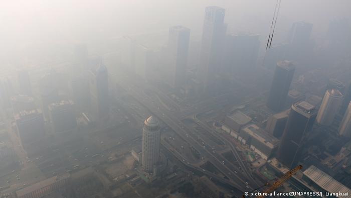环保部改规则 让更多城市能上黑名单