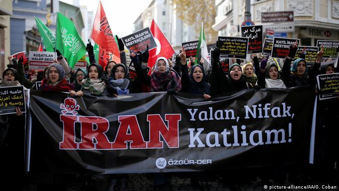 Türkei Proteste Solidarität Syrien Aleppo (picture-alliance/AA/O. Coban)