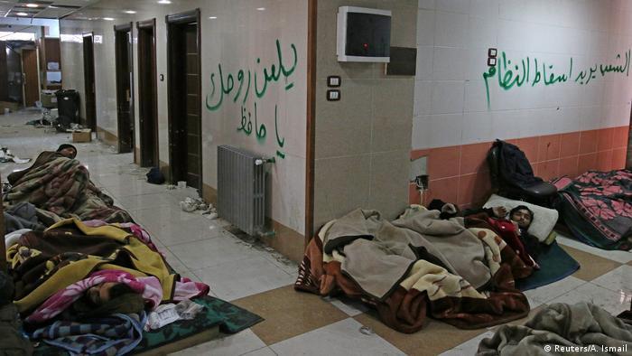 Лікарня у східній частині Алеппо