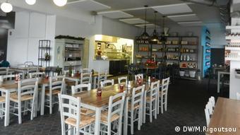Το εστιατόριο Εστία στο Ντίσελντορφ