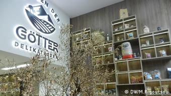 Το κατάστημα των Στέλιου Τζιάμα και Μιχάλη Γιαντζίδη