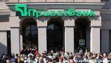 Krim Privat Bank in Simferopol