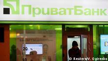 Ukraine Filliale der PrivatBank in Kiew