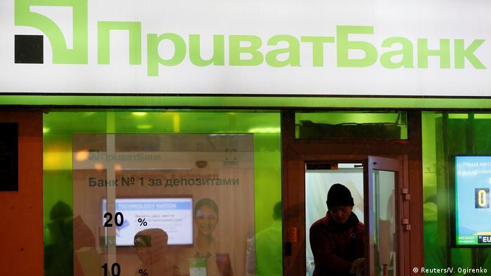 Один із філіалів Приватбанку у Києві