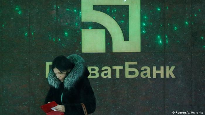 Ukraine Filliale der PrivatBank in Kiew (Reuters/V. Ogirenko)