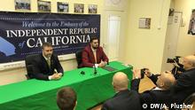 Eröffnung einer Vertretung der separatistischen Bewegung Independent Republic of California in Moskau. Das Foto wurde am 18.12.2016 vom DW freien Mitarbeiter Alexander Plushev aufgenommen.