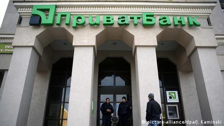 Нацбанк виграв у пов'язаних із Коломойським компаній суди щодо кредитів
