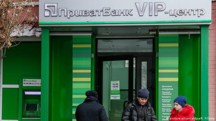 Голова Національного банку України (НБУ) Валерія Гонтарева заявила bbfc3d2038823