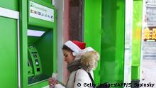 Ukraine PrivatBank