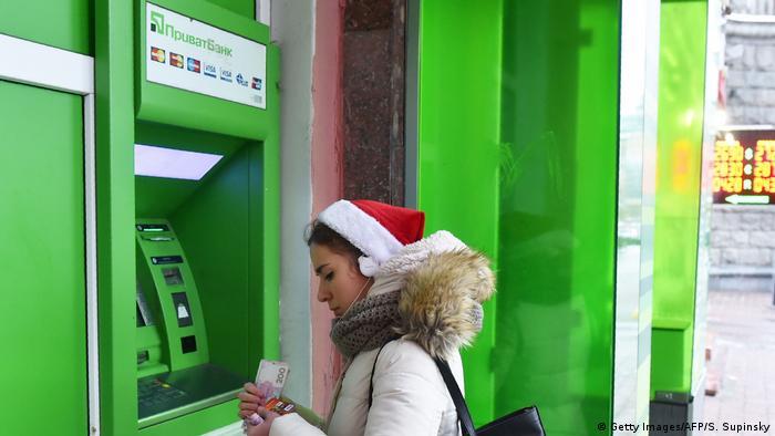 Банкомат Приватбанку, Київ