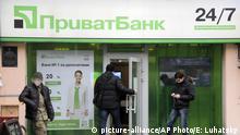 Ukraine PrivatBank