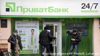Ukraine PrivatBank (picture-alliance/AP Photo/E: Luhatsky)